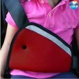ราคา Ws อุปกรณ์ปรับระดับ เพื่อป้องกันสายเข็มขัดนิรภัยรัดช่วงคอเด็ก สีแดง ใหม่ ถูก