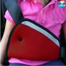 ราคา ราคาถูกที่สุด Ws อุปกรณ์ปรับระดับ เพื่อป้องกันสายเข็มขัดนิรภัยรัดช่วงคอเด็ก สีแดง