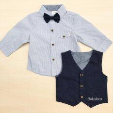 ขาย ชุดไปงานเด็กผู้ชาย ชุดไปงานเด็กอ่อน ชุดเด็กผู้ชาย เสื้อเชิ้ต หูกระต่าย Babybox ออนไลน์