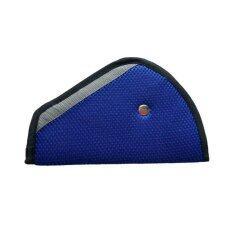 Protex ที่ปรับระดับเข็มขัดนิรภัย Seat Belt Adjuster Pad (Blue)