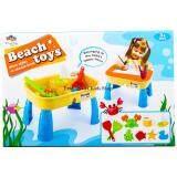 Proudnada Toys ของเล่นเด็กโต๊ะเล่นทรายพร้อมอุปกรณ์ 2In1 Beach Toys No 033A ใหม่ล่าสุด