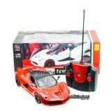 ซื้อ Proudnada Toys ของเล่นเด็กรถบังคับวิทยุ สีแดง 1 16 Xiangbao Luxurious Series Radio Control Car No Xb20 ถูก Thailand