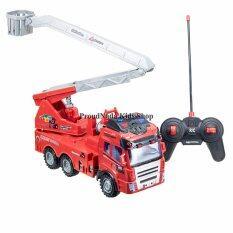 ซื้อ Proudnada Toys ของเล่นเด็กรถกระเช้าบังคับวิทยุ Fire Truck Radio Control No 311 ใหม่