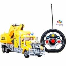 ขาย Proudnada Toys ของเล่นเด็กรถแม็คโครบังคับวิทยุ Max Truck Car R C Excavator No 9070 15E Proudnada Toys ออนไลน์
