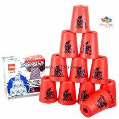 ซื้อ Proudnada Toys Stack Cup เกมส์เรียงแก้ว สีแดง Win Hand Rapid Cup 12 Pcs No 266 ใน กรุงเทพมหานคร