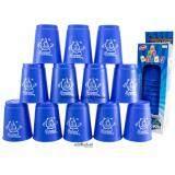Proudnada Toys Stack Cup เกมส์เรียงแก้ว สีน้ำเงิน Magic Flying Stacked Cup 12 Pcs Rapid Cup No Bb808 ใหม่ล่าสุด