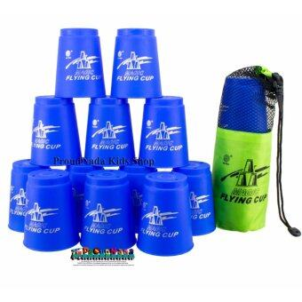 ProudNada Toys Stack Cupเกมส์เรียงแก้ว(สีน้ำเงิน) Magic flying stacked cup 12 PCS Rapid cup NO.P13(Blue)