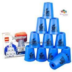 ขาย Proudnada Toys Stack Cup เกมส์เรียงแก้ว สีน้ำเงิน Win Hand Rapid Cup 12 Pcs No 266 Proudnada Toys ถูก