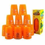 ส่วนลด สินค้า Proudnada Toys Stack Cup เกมส์เรียงแก้ว สีส้ม Magic Flying Stacked Cup 12 Pcs Rapid Cup No P12