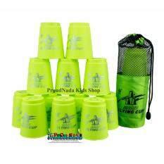 ซื้อ Proudnada Toys Stack Cup เกมส์เรียงแก้ว สีเขียว Magic Flying Stacked Cup 12 Pcs Rapid Cup No P13 ใน Thailand