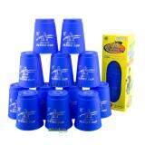 ขาย Proudnada Toys Stack Cup เกมส์เรียงแก้ว สีน้ำเงิน Magic Flying Stacked Cup 12 Pcs Rapid Cup No P12 ราคาถูกที่สุด