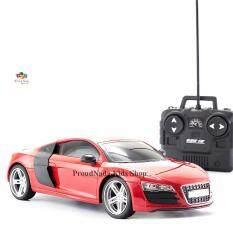 ส่วนลด Proudnada Toys ของเล่นเด็กรถบังคับวิทยุ สีแดง Tian Du R C Model Car Remote Control No 5518 Proudnada Toys ใน Thailand