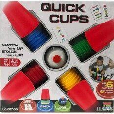 Quick Cups Family Game เกมส์เรียงถ้วยตามสี กล่องใหญ่ กิจกรรมสนุกสำหรับกลุ่มเพื่อนหรือครอบครัว.