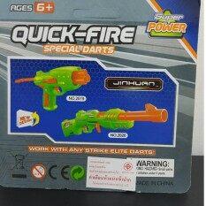 Quick-Fire (zin) กระสุนโฟมจุกยาง จำนวน 30 นัด By Bai Yok.