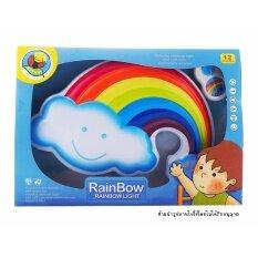 Rainbow Light โคมไฟสายรุ้ง มีเสียงเพลง พร้อมรีโมท.