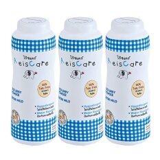 ขาย ซื้อ Reiscare แป้งเด็กปราศจาก Talcam ปลอดภัย Extra Mild สีฟ้า 150 กรัม X 3 ขวด ใน กรุงเทพมหานคร