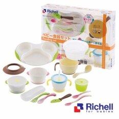 โปรโมชั่น Richell Feeding Set ชุดอุปกรณ์ทานอาหาร Nd 5 ถูก