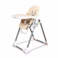 Rocking Kids เก้าอี้ทานข้าวเด็ก พร้อมปรับเอนนอนได้ อเนกประสงค์ รุ่น Primo High Chair สีแชมเปญ Rockingkids ถูก ใน ไทย