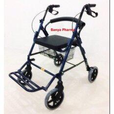 ราคา รถเข็นหัดเดิน Rollator มีที่พักเท้า ทำจากอลูมิเนียม สีแดง เป็นต้นฉบับ Banya Pharma