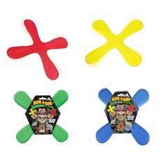 ของเล่น - จานร่อน - บูมเมอแรง - Roomarang Pop (tru-922765).
