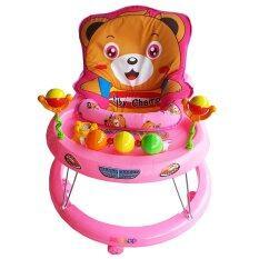ทบทวน รถหัดเดินเบาะหมี มีดนตรี ของเล่น สีชมพู
