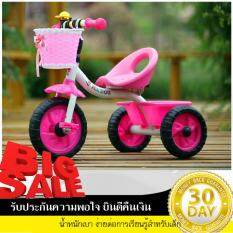 โปรโมชั่น รถสามล้อเด็ก จักรยานสำหรับเด็ก รถสามล้อถีบ สีชมพู Unbranded Generic