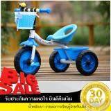 ขาย รถสามล้อเด็ก จักรยานสำหรับเด็ก รถสามล้อถีบ สีน้ำเงิน ผู้ค้าส่ง