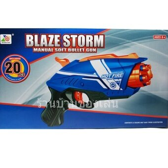 RWR TOY ปืนสั้น ปืนเนิร์ฟ Nerfยิงกระสุนโฟม BLAZE STORMปืนโม่ยิง4นัด 7063