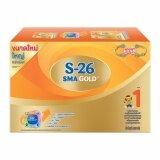 ขาย S 26 เอส26 นมผงสำหรับทารก ช่วงวัยที่ 1 โกลด์ ลูทีน 3000 กรัม ออนไลน์