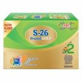 ซื้อ S 26 เอส26 นมผงสำหรับทารก ช่วงวัยที่ 2 โปรมิล โกลด์ 2400 กรัม ใน กรุงเทพมหานคร