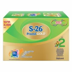 ส่วนลด S 26 เอส26 นมผงสำหรับทารก ช่วงวัยที่ 2 โปรมิล โกลด์ 2400 กรัม S 26 กรุงเทพมหานคร
