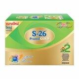 ส่วนลด S 26 เอส26 นมผงสำหรับทารก ช่วงวัยที่ 2 โปรมิล โกลด์ 3000 กรัม