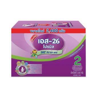 S-26 เอส 26 นมผงสำหรับทารก โปรมิล สำหรับช่วงวัยที่ 22400 กรัม