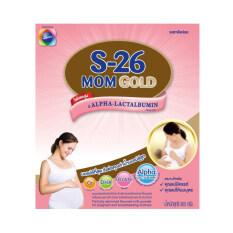 ราคา S 26 Mom Gold นมผง สำหรับคุณแม่ 600 กรัม ที่สุด