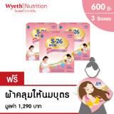 ส่วนลด S 26 Mom Gold นมผง สำหรับคุณแม่ 600 กรัม แพ็ค 3 ชิ้น ฟรี Mom S Nursing Cover S 26 Thailand