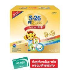 S 26 Pe Gold 1800 G เป็นต้นฉบับ