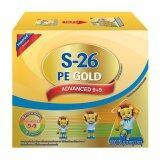 ซื้อ S 26 Pe Gold นมผง เอส 26 พีอี โกลด์ 1800 กรัม แพ็ค 3 ใหม่