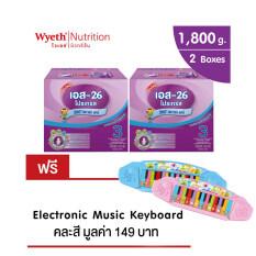 ขาย S 26 Progress 360O Smart Care นมผงสูตร 3 ขนาด 1800 กรัม แพ็ค 2 ฟรี Electronic Music Keyboard ออนไลน์ ใน ไทย