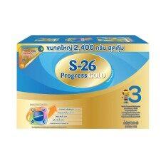 ส่วนลด ขายยกลัง S 26 Progress Gold นมผง เอส 26 โปรเกรส โกลด์ สูตร 3 ขนาด 2 400 กรัม 3 กล่อง S 26 ใน Thailand