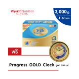 ซื้อ S 26 Progress Gold นมผงสูตร 3 ขนาด 3000 กรัม ฟรี Progress Gold Clock ถูก ใน Thailand