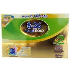 ส่วนลด S 26 Promil Gold นมผงเอส 26 โปรมิลโกล์ด ขนาด 2 400 กรัม 1 กล่อง S 26