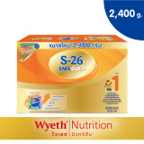 ซื้อ S 26 Sma Gold นมผง เอส 26 เอสเอ็มเอ โกลด์ 2400 กรัม ออนไลน์ ถูก