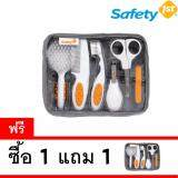 โปรโมชั่น Safety 1St อุปกรณ์ทำความสะอาด 8 ชิ้น Essential Grooming Kit ใน ไทย