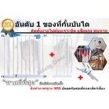ซื้อ Safety Gate ที่กั้นบันได ที่กั้นประตู กันเด็กตก กันเด็กตกบันได รั้วกั้นเด็ก ที่กั้นสุนัข รั้วกั้นสุนัข รั้วกั้นบันได ของ Baby Safe ขนาด 106 115 Cm รูปปลา สีขาว ฟ้า แถมเหล็กตัวยู 2 ชิ้น ออนไลน์ ถูก