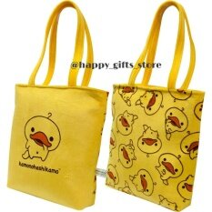 San-X Kamonohashikamoกระเป๋าสะพายคาโมะ (สีเหลือง).