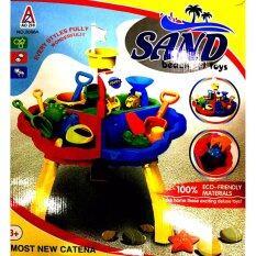 Sand โต๊ะเล่นทรายเล่นน้ำ ใน Thailand