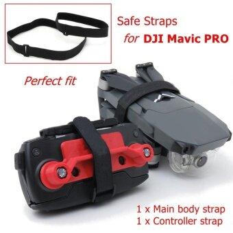 Screen Cover Transport Clip Controller Protector Fasten Strap For DJI MAVIC PRO - intl