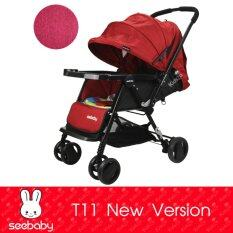 ราคา Seebaby รถเข็นเด็ก รุ่น T11 New Version เป็นต้นฉบับ