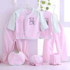 ราคา Set 7 ชิ้น สำหรับเด็กแรกเกิด 3 เดือน As070 Bustyle ออนไลน์