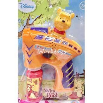 share ปืนเป่าฟองสบู่ หมีพูห์